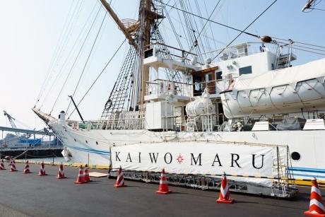 kaiwomaru_5.jpg