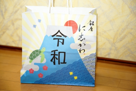 nishikawa_2.jpg