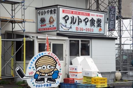 otona_ensoku_77.jpg