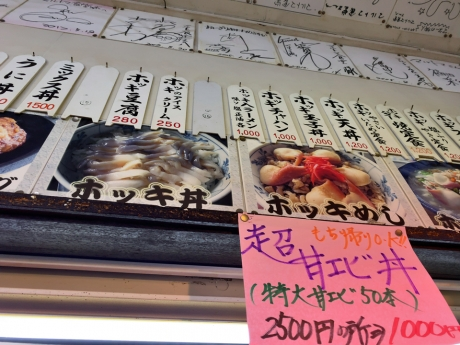 otona_ensoku_80.jpg