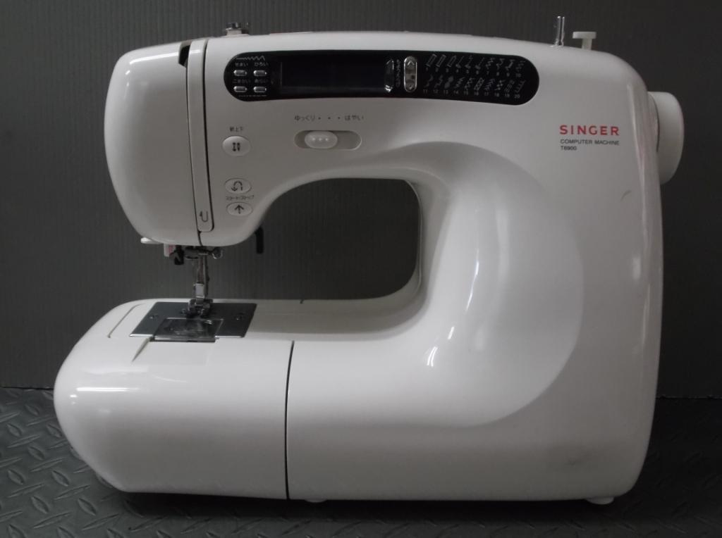 T 6900-1