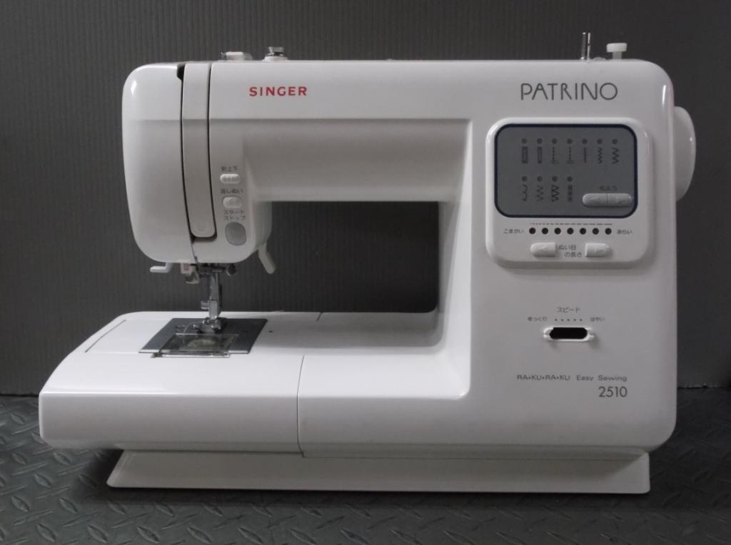 PATRINO 2510-1