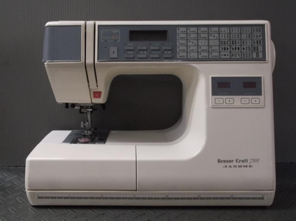 SC 7300-1