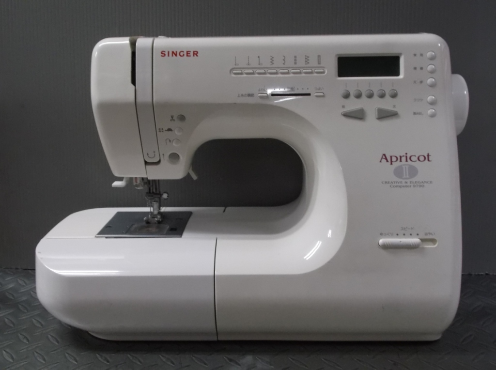 Apricot2 9790-1