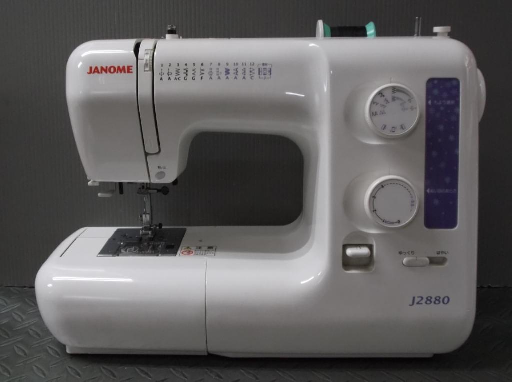 j 2880(751)-1