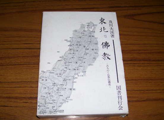 hakuchizu_201908040932148e1.jpg
