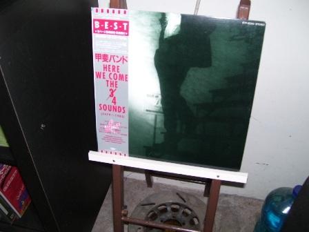 hakuchizu_20190818200150741.jpg