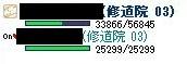 screen009_20190626082736f28.jpg