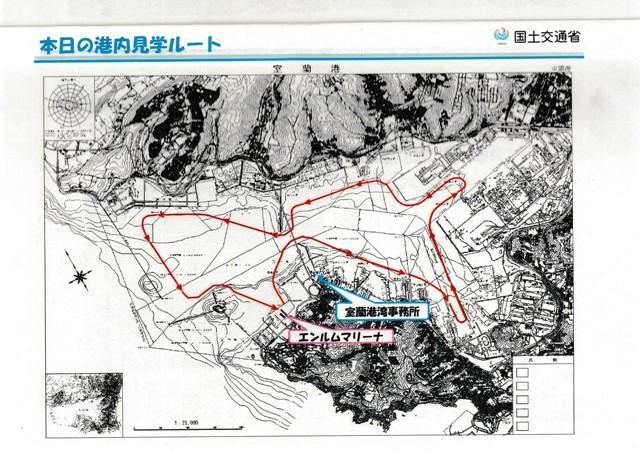 室蘭港地図