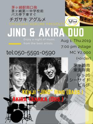 20190801Jino Akira Duo