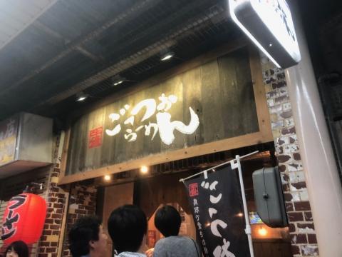 もなか ブログ 鳥取6-3