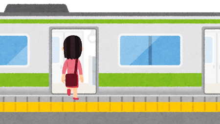 train_jousya_woman.png