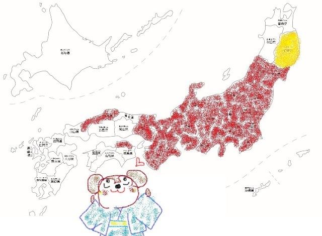□コグマと一緒に47都道府県-3