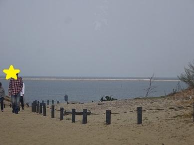 ひたちなか海浜公園