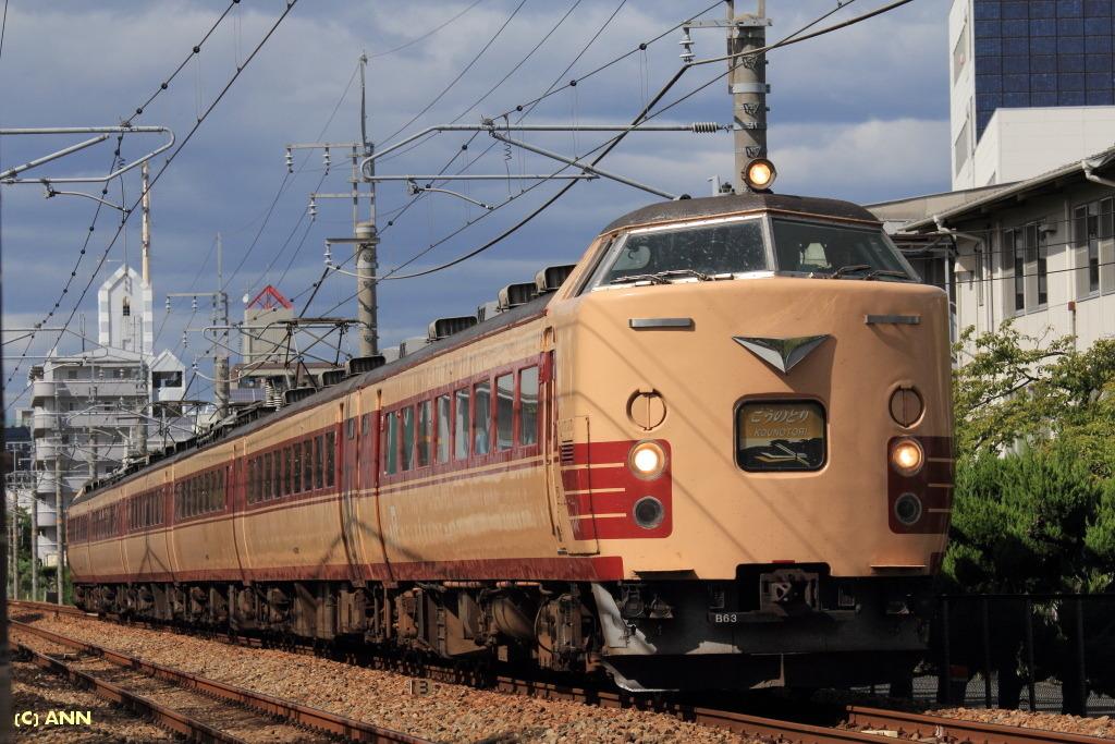 183kei_kounotori_2012-09_1_1024ANN_683.jpg