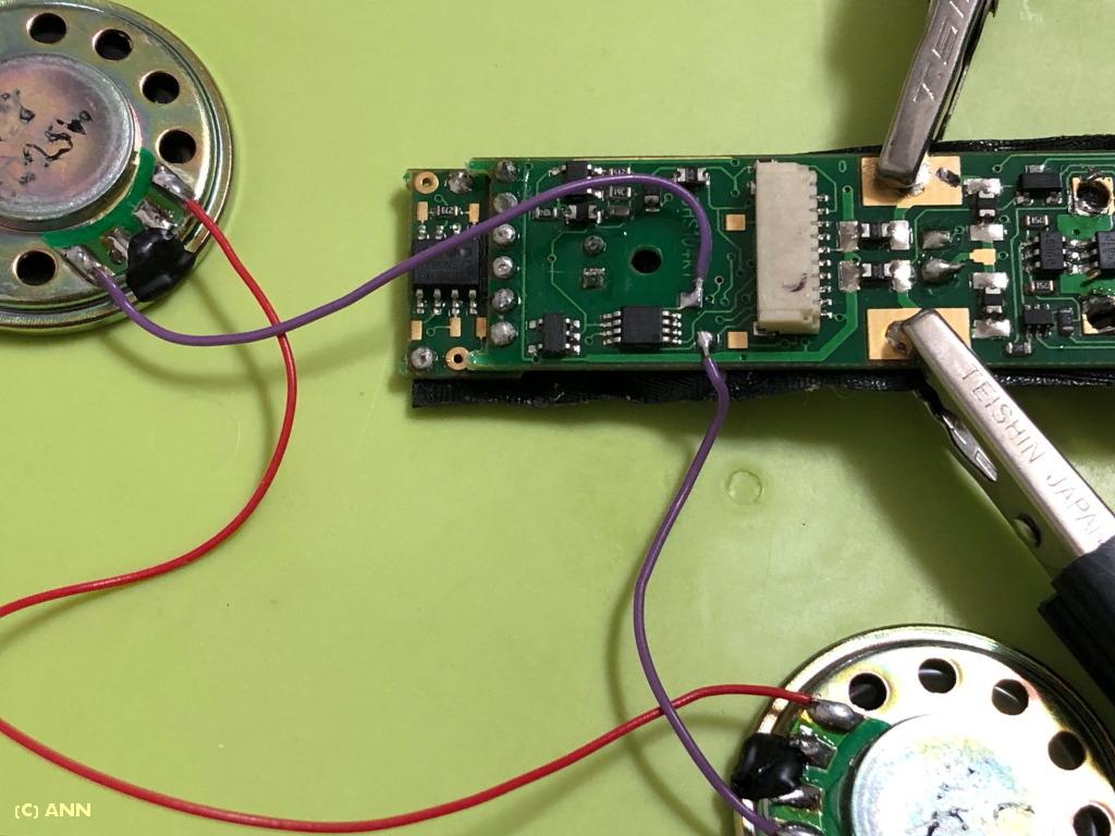 SoundFX-speaker_ANN_768.jpg