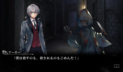 殺人探偵ジャック・ザ・リッパー_20190425115606