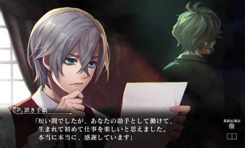 殺人探偵ジャック・ザ・リッパー_20190425214346