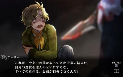 殺人探偵ジャック・ザ・リッパー_20190427111830
