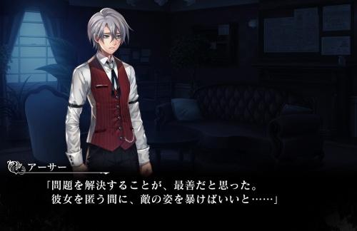 殺人探偵ジャック・ザ・リッパー_20190427124853