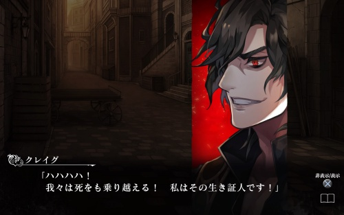殺人探偵ジャック・ザ・リッパー_20190426010522