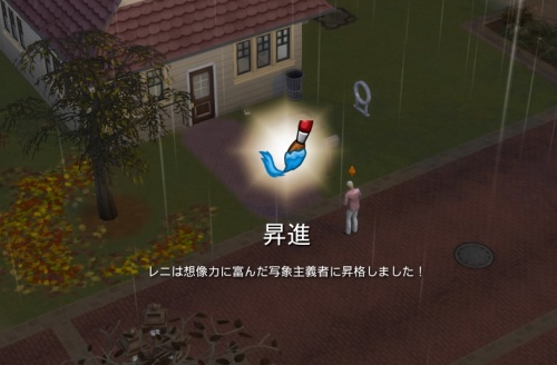 The Sims™ 4_20190720221319