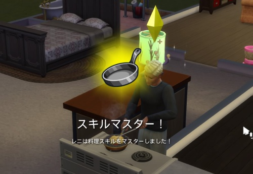The Sims™ 4_20190720222640_1
