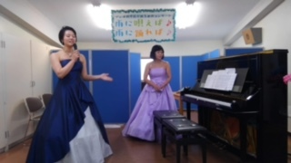 境南コンサート舞MC