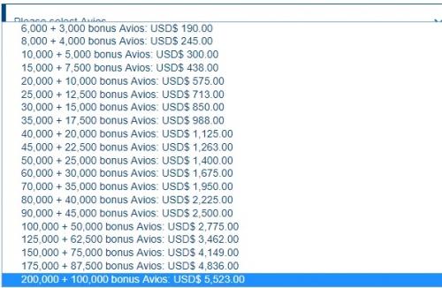 1ブリティッシュ・エアウェイズ・エグゼクティブクラブ Avios購入で50%ボーナスAvios 日本国内線にも使えます。