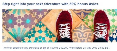 1ブリティッシュ・エアウェイズ・エグゼクティブクラブ Avios購入で50%ボーナスAvios 日本国内線にも使えます。1
