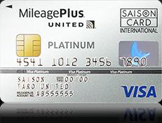 1ユナイテッド航空提携カードMileagePlusセゾンプラチナカードの年会費が値上げ