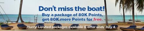 1ヒルトンオーナーズでポイント購入 100%ボーナスキャンペーン