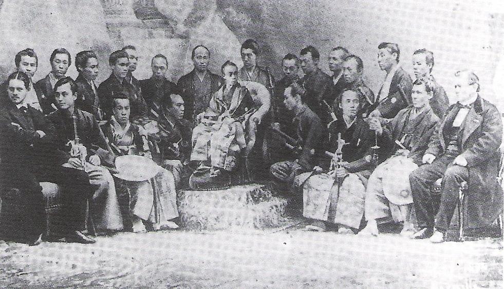 1867Delegation.jpg