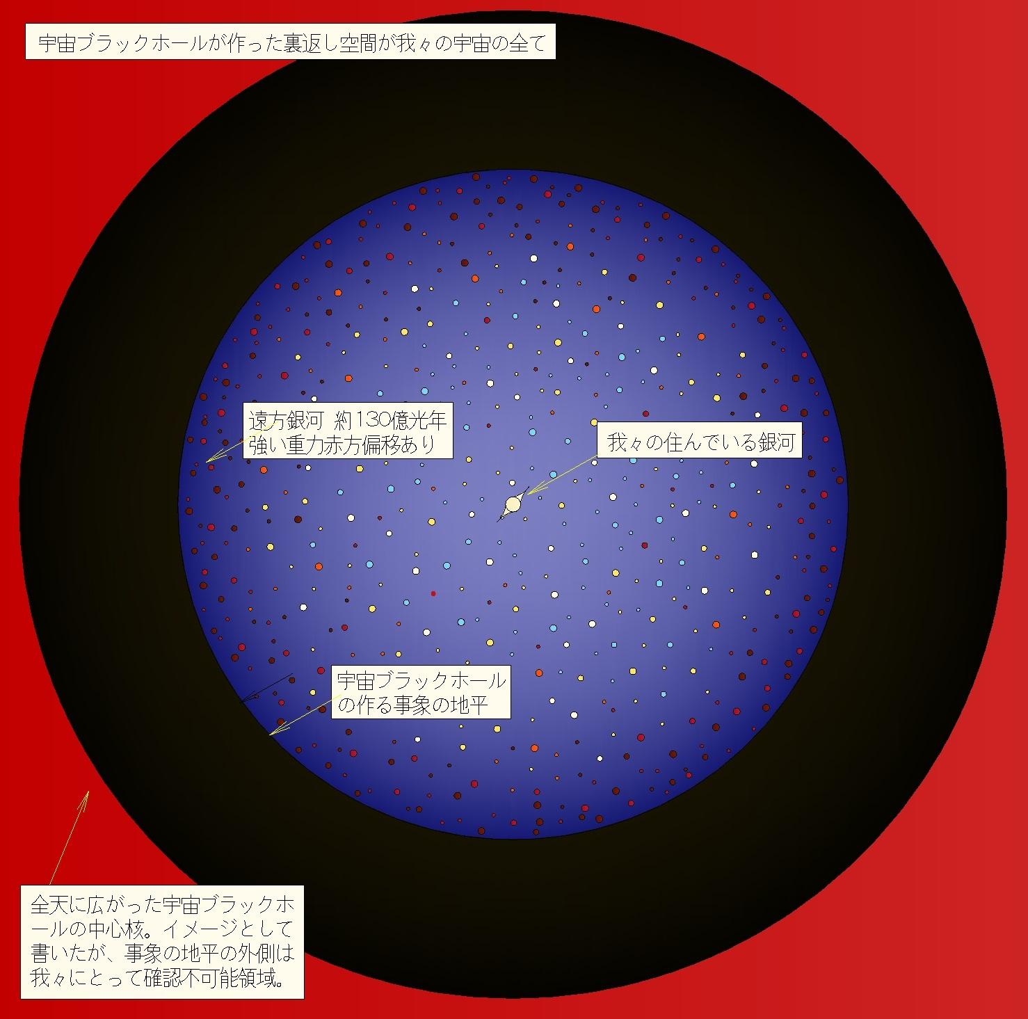 Space-All2.jpg