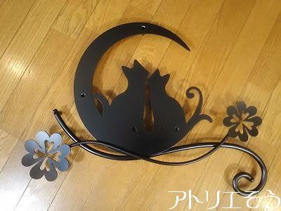 猫+四葉のクローバー妻飾り。ステンレス製妻飾り。