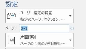 2w - コピー