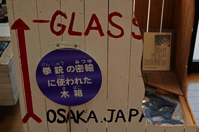 190426神戸税関5