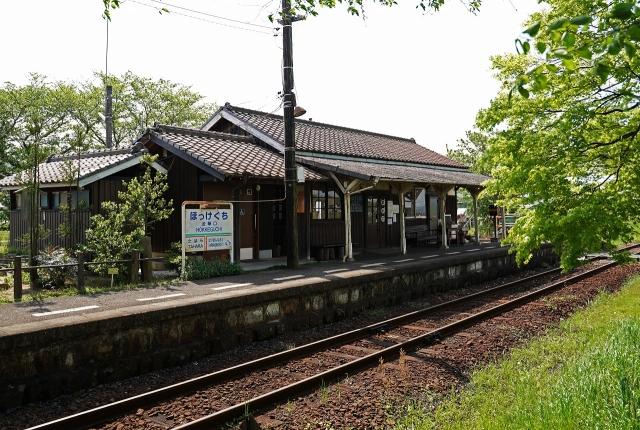 190502法華口駅1