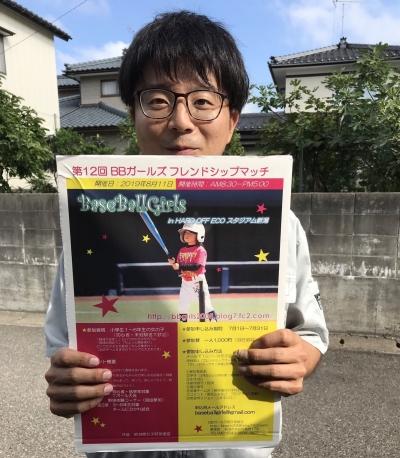 to-yo-jyuki.jpg