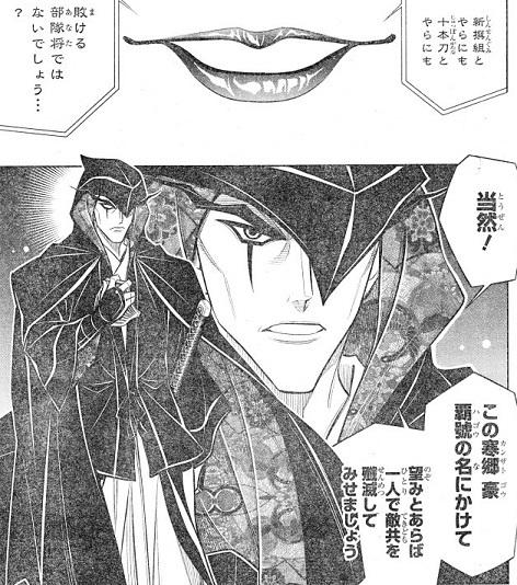 kenshin190501-.jpg