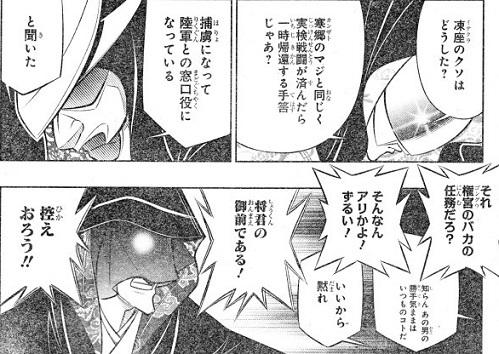 kenshin190501-1.jpg
