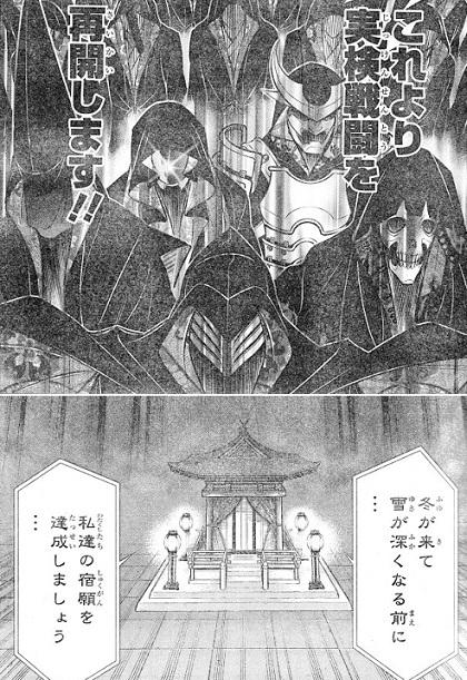 kenshin190501-2.jpg