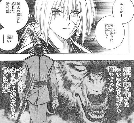 kenshin190501-3.jpg