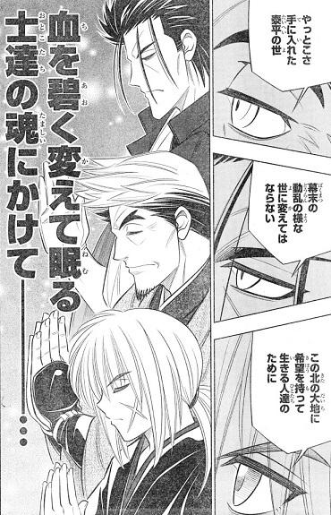 kenshin190501-4.jpg
