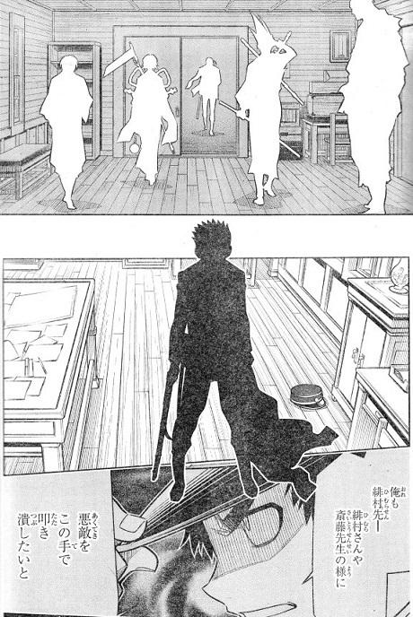 kenshin190604-3.jpg