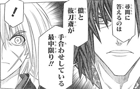 kenshin190803-.jpg