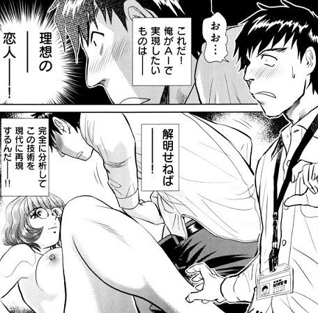 shuumatsu190519-1.jpg
