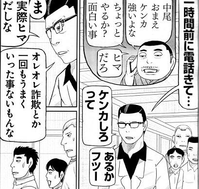 toujima190504-1.jpg