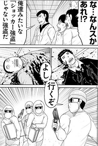 toujima190504-2.jpg
