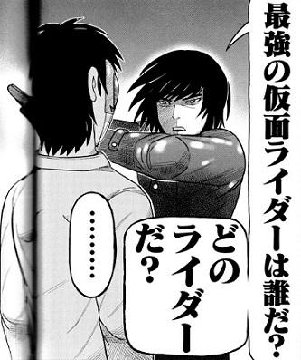 toujima190505-.jpg